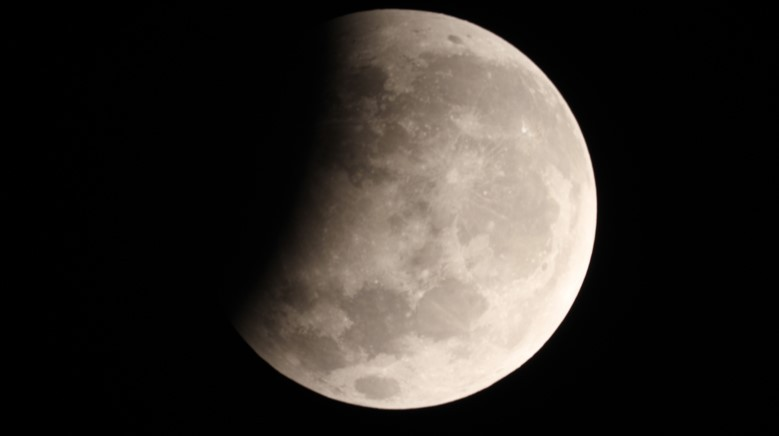 Gerhana Bulan Sebagian 17 Juli 2019